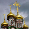 Orthodox Cupolas